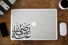 """Islamic/Arabic Decal Sticker for Apple MacBook-""""May Allah be pleased with him"""""""
