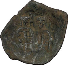 Latin Rulers of Constantinople 1204-1261AD Byzantine Coin Virgin Christ  i33407