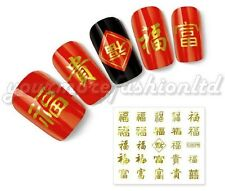 NAIL ART WATER TRANSFER STICKERS CHINESE STYLE(A73)