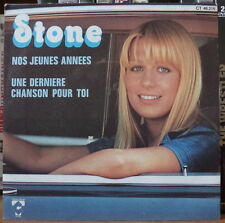 STONE NOS JEUNES ANNEES FRENCH SP TALAR 1974