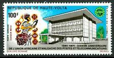 ALTO VOLTA (BURKINA FASO) - PA - 1971 - 10° anniversario dell'U.A.M.P.