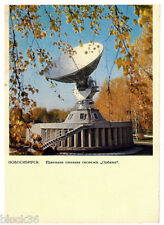 1968 Russian Postcard Station ORBITA in Novosibirsk