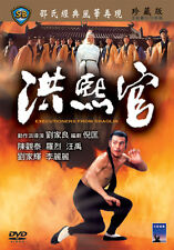 Shaw Brothers: Executioners from Shaolin (1977) CELESTIAL TAIWAN  ENGLISH SUB