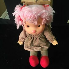 KOMFY KID DOLL GIRL Vintage 80's Astra Trading With Birth Certificate New In Box