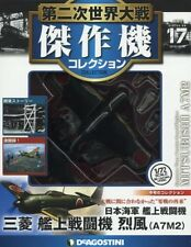 DeAgostini WW2 Aircraft Collection Vo17 fighter 1/72 Mitsubishi A7M2 JAPAN NAVY