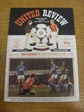 16/12/1983 Manchester United v Tottenham Hotspur  (folded). Thanks for viewing o