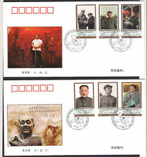 (FDCCN045) CHINA 1998 Deng Xiaoping Death Anniv 2X First Day Covers FDCs