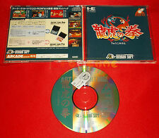 ART OF FIGHTING Pc Engine ARCADE CARD CdRom² Vers Giapponese HCD4061 USATO - DO