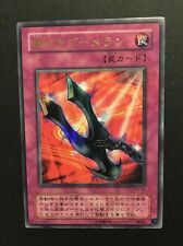 Yu-Gi-Oh! Mint Japanese Kunai with Chain P5-04 Ultra Rare OCG Premium Pack 5