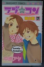JAPAN Aya Nakahara manga: Love Com / Lovely Complex vol.7 Limited Edition W/CD