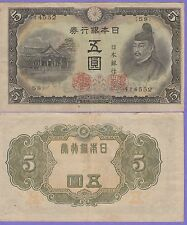 Japan 5 Yen Banknotes 1943 Choice Very Fine Conditions Cat#50-414552