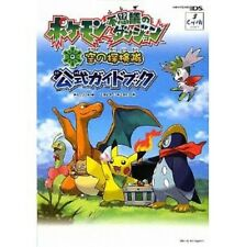 Pokemon Mystery Dungeon: Explorers of Sky Official Guide Book / DS