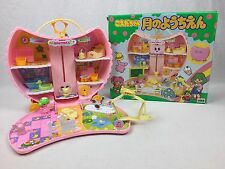 1992 Takara TOMY Koeda Chan Kindergarten on Wheels Japan Playset RARE w/ BOX