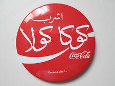 Brand New Coca Cola Iconic Red White Classic Logo Arabic Language Pin Button