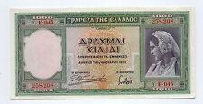 Greece 1000 Drachmas 1939, P-110