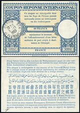 FRANCE REPLY PAID COUPON IRC 1955 MENTON 40F