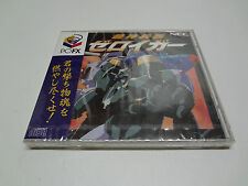Zero Igar NEC PC FX Japan NEW