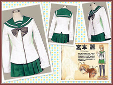 HighSchool of the Dead Miyamoto Rei Cosplay Costume UK