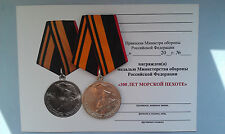 The best Medals of Russia at an inexpensive price!!!(300 years of Naval infantry