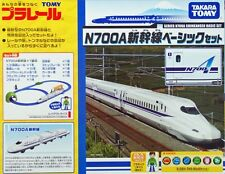 Tomy Pla-Rail Plarail Shinkansen Bullet Train N700A Basic Set