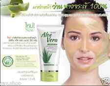 Mistine Organic Aloe Vera Peel Off Mask Anti Blackhead Whitening Face Facial
