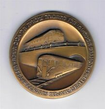 ISRAEL 1965 UITP - PUBLIC TRANSPORTATION CONGRESS AWARD MEDAL 59mm 100gr BRONZE