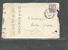 MALAYA JOHORE (PP2508B) 1939 12C CENSOR LETTER TO JAPAN WITH LETTER