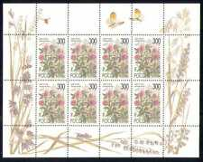 Russia 1995 Flowers/Bee/Butterfly/Insects 8v sht n17800