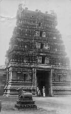 India Tanjore Pagoda, The Great Pagoda of Tanjore (Thanjavur)