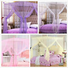 Bed Canopy Net Mosquito Bedding Netting Queen King Size 4 Corner Lace Elegant