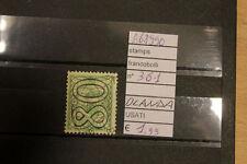 STAMPS FRANCOBOLLI OLANDA USATI N. 361 (A68990)