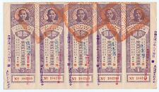 CHINA KWANGTUNG MILITARY 1 YUAN BOND with 5 Dr SUN YAT SEN 1931-32 STAMPED CIRC