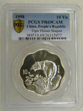 China 1998 Silver Proof Tiger 10 Yuan - PCGS PR69 DCam