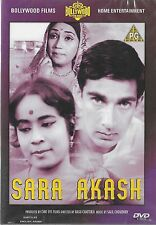 SARA AKASH - RAKESH - MADHU - NANDITA - BRAND NEW BOLLYWOOD DVD - FREE POST UK