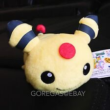 NEW Pokemon Ampharos Plush Japan Kororin Friends Banpresto Sun Moon SM Tsum Tsum
