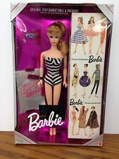 Special Edition Reproduction of 1959 Barbie Doll & Package 35th Anniversary 1993