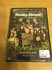 Funky Forest: The First Contact (DVD, 2008, Subtitled) 2 Disc Set NEW