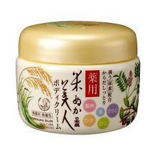 Komenuka Bijin Japanese Natural Rice Bran Skin Care Cream 100% Made in Japan