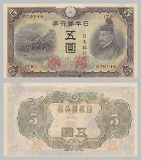 Japan 5 Yen 1944 p50a unz.
