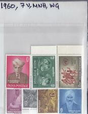 1960 7 FULL Year Pack of STAMPS MNH PERFECT CONDITION