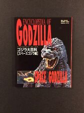 ENCYCLOPEDIA OF GODZILLA: SPACE GODZILLA Japanese Book 1994 Gakken Mook SC NM