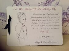 HUSBAND ON WEDDING DAY CARD, GIFT, A4 PERSONALISED , HUSBAND TO BE , GROOM