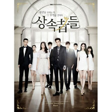 K-pop HEIRS - DRAMA O.S.T PART 1 (OSTD625)