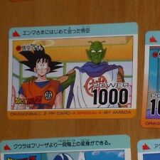 DRAGON BALL Z DBZ AMADA PP PART SPECIAL CARD CARDDASS CARTE 597 MADE IN JAPAN **