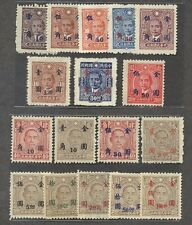 China 1948 Gold Yuen San-I Surcharged (19v Cpt, 2 Scans) MNH