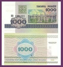 Belarus P16, 1000 Rublei, Building. Minsk's tower city, 1998 - UNC see UV image