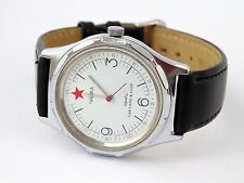 RARE Soviet Ussr Russian Quartz Watch CHAIKA Serviced