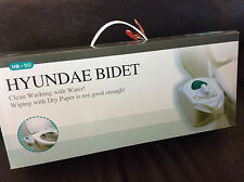 Hyundae Bidet Non Electric Toilet Seat shattaf شطاف (Made in Korea)