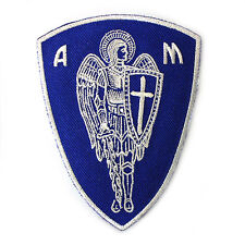 ARCHANGEL ST.MICHAEL CROSS CHRISTIAN CROSS SHIELD PROTECTION EMBROIDERED PATCH