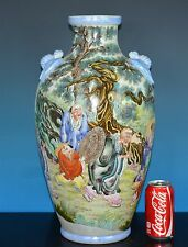 FABULOUS ANTIQUE CHINESE FAMILLE ROSE PORCELAIN VASE MARKED QIANLONG RARE K8272